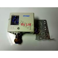 Прессостат HLP-530 DE (высокое давление)
