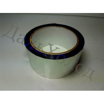 Металлизированная клейкая лента 48мм*46м