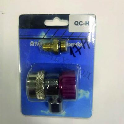 Вентиль быстросъемный QC-17H с вентилем