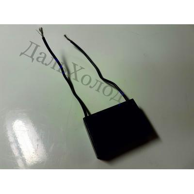 Конденсатор СВВ61  2,5мф 450V