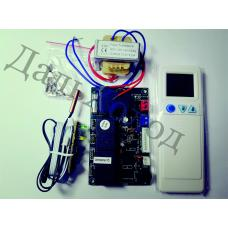 Пульт управления для кондиционера с платой QD - U02B