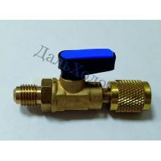 Вентиль запорный 1/4М x1/4F ВС-03 пласт