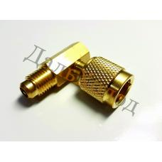 Адаптер V02 угловой (М1/4 х F5/16)