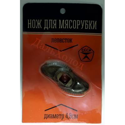 Нож для мясорубки Лепесток Арт.889-070