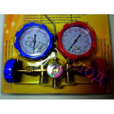 Коллектор двухвентильный FC-536G R-22,134,404,410 (со шлангами)