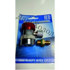 Вентиль быстросъемный QC-19H для автокондиционеров