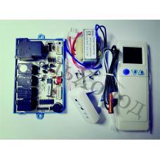 Пульт управления для кондиционера с платой QD - U03А