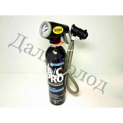 Баллон для дозаправки с манометром и шлангом ACP-100