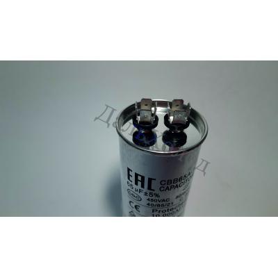 Конденсатор СВВ65 65мф 440V