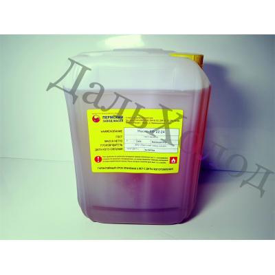 Масло фреоновое ХФ-22-24 минеральное R22 (цена за 1 литр)