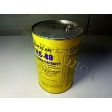 Сменный картридж к фильтрам HS-48 (осушитель + антикислотник высокой интенсивности)
