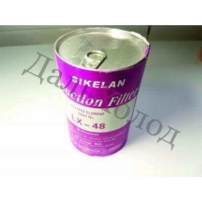 Вставка для фильтра LX-48 Sikelan (осушитель средней интенсивности)