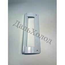 Ручка холодильника Стинол 205,106 (скоба)