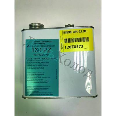 Масло антикоррозийное 160PZ (2,5л)