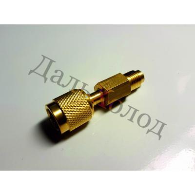 Адаптер V05 прямой (М1/4 х F5/16) с накидн.гайкой