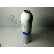 Фреон R134A (1,0 кг) нипель