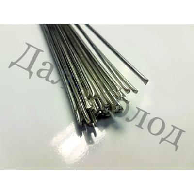 Припой алюминиевый ALUXCOR 98/2 (2,0*500мм)