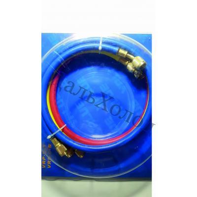Комплект шлангов зарядных Value VRP-U-RYB (120см; 800Psi) (3шт)  R410