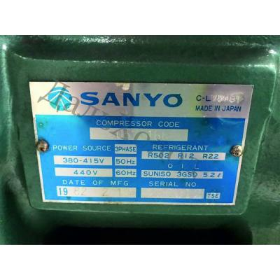 Компрессор SUNICO 3GSD 5.2 (SANYO) 15кВт