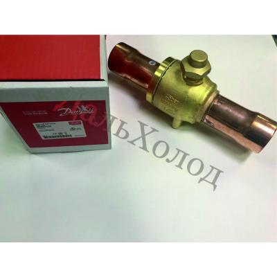 Вентиль Danfoss GBC 54S (009G7029)