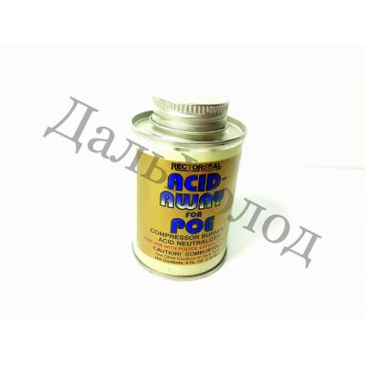 Нейтрализатор кислоты (синтетич.масло) RS