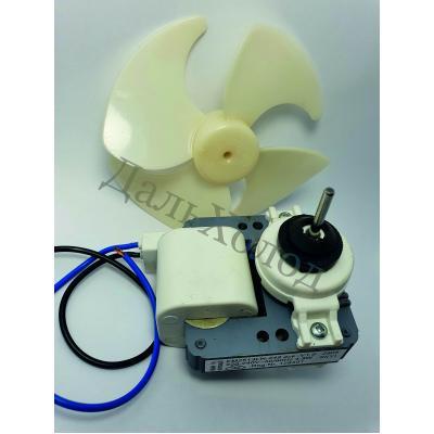 Вентилятор EM2513LN-248 Арт.2505