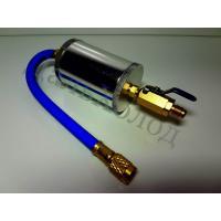 Комплект для заправки маслом NJ-1234 (1/4 oz)