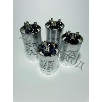 Конденсатор сдвоенный СВВ65 25мф+2мф 450V