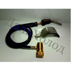 Горелка BC-HF1 со шлангом, поджиг, экран