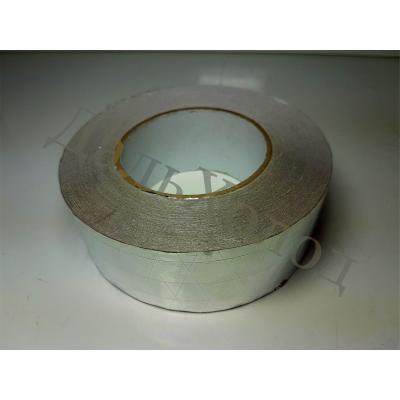Лента алюминиевая 48*5м Арт.472-030