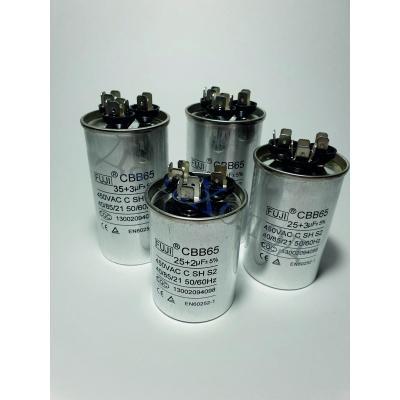 Конденсатор сдвоенный СВВ65 25мф+3мф 450V