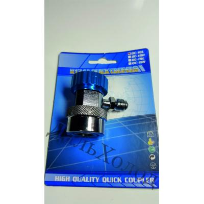 Вентиль быстросъемный QC-18L для автокондиционеров (под углом 90, резьба 1/4 SAE наружн.)
